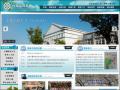 臺灣省教育會