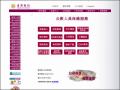 臺灣銀行公教保險部